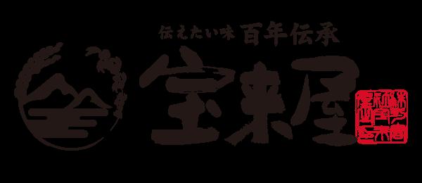 株式会社 宝来屋本店|福島県郡...